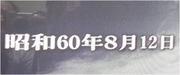 600812