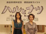 b_haru_050930_kaiken