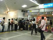 yachiyo2